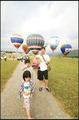 【露營17】挑戰台東四天三夜熱氣球之旅:2014台東四天三夜熱氣球之旅_153.jpg