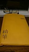TN 人生-Traveler's Notebook:DSC_0013_6.JPG
