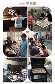 2015中秋家族烤肉聚會:20150927中秋節_4647.jpg