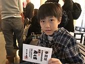 2019日本玩雪行_Day4:IMG_0423.jpg