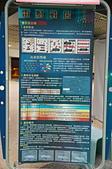 2015‧暑假遊:20150819高雄科工管_009.JPG