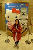 2019日本玩雪行_Day5、6:DSC02471.JPG