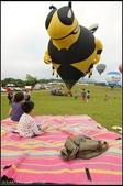 【露營17】挑戰台東四天三夜熱氣球之旅:2014台東四天三夜熱氣球之旅_152.jpg
