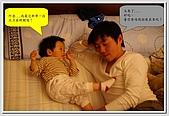 Ryan_2009.Apirl:大力金剛腿01.jpg