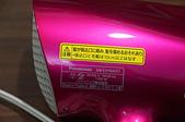 Panasonic NA-97 吹風機開箱:PanasonicNA97吹風機開箱_11.JPG