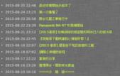 2015中秋家族烤肉聚會:一起向前走吧!    隨意窩 Xuite日誌2.png
