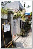 [2009.4.12] 老媽的店@台中:5442.jpg