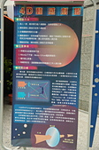 2015‧暑假遊:20150819高雄科工管_005.JPG
