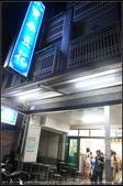 【露營17】挑戰台東四天三夜熱氣球之旅:2014台東四天三夜熱氣球之旅_050.jpg