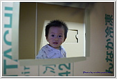 Ryan Feb.2009:02417.jpg