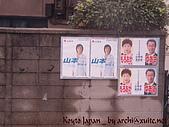 蜜月日本行_Day1京都:00999