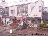 蜜月日本行_Day1京都:01001