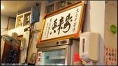 [100環島] Day3_花蓮-台東-墾丁:Day3_013.jpg