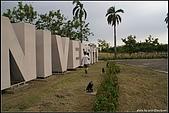 [2009.8.20] 嘉義大學運動:0820嘉義大學_17.jpg