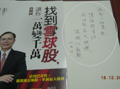 成功大學66級統計系同學:溫國信 1051218.png