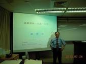 成功大學66級統計系同學:DSCN4617.JPG