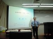 成功大學66級統計系同學:DSCN4616.JPG
