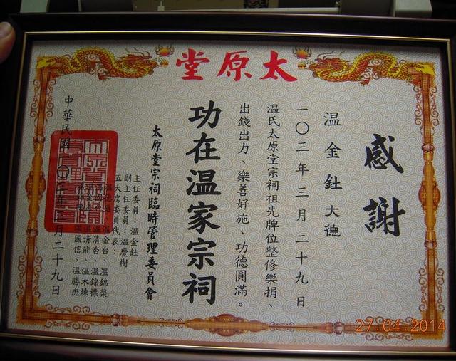 成功大學66級統計系同學:DSCN52371.JPG
