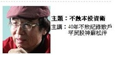 成功大學66級統計系同學:蘇松泙1011118.JPG