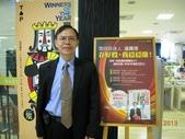 成功大學66級統計系同學:DSCN4280溫國信高雄金石堂前看板.JPG