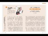 成功大學66級統計系同學:溫國信在今周刊的報導1020105.jpg