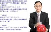 成功大學66級統計系同學:溫國信配合新書出版免費講座.JPG