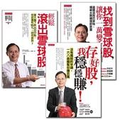 成功大學66級統計系同學:溫國信三本書在一起的照片4.JPG