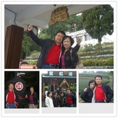 成功大學66級統計系同學:洪嘉鍮全家福1020417.JPG