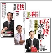 成功大學66級統計系同學:溫國信三本書在一起的照片.JPG