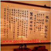 [自然家居]- 生活筆記(2011~2015):台南-舊振南餅店 (2).jpg