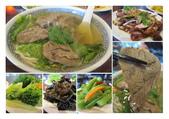 【永和】午餐.晚餐推薦。八里亭麵館推清燉牛肉麵:峇里亭.jpg