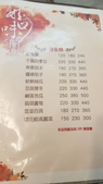 【中和.永和】四號公園美食推薦。好口味食坊。平價美味的家庭料理:20191110_112314.jpg