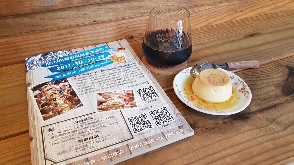 20191108_132710.jpg - 【中和.永和】仁愛公園咖啡甜點推薦。咖啡咖小木屋建築咖啡香四溢。野夫咖啡豆手沖美味咖啡