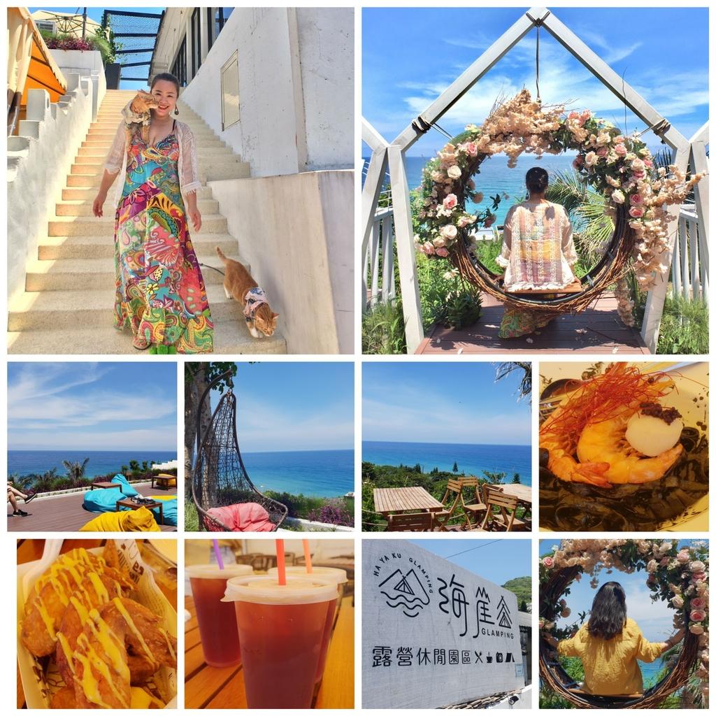 121457.jpg - 【花蓮.壽豐】海崖谷觀海咖啡廳。最新花蓮打卡景點無敵海景