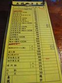 【台北】石牌。臭媽媽臭豆腐:IMG_6225 - 複製.jpg
