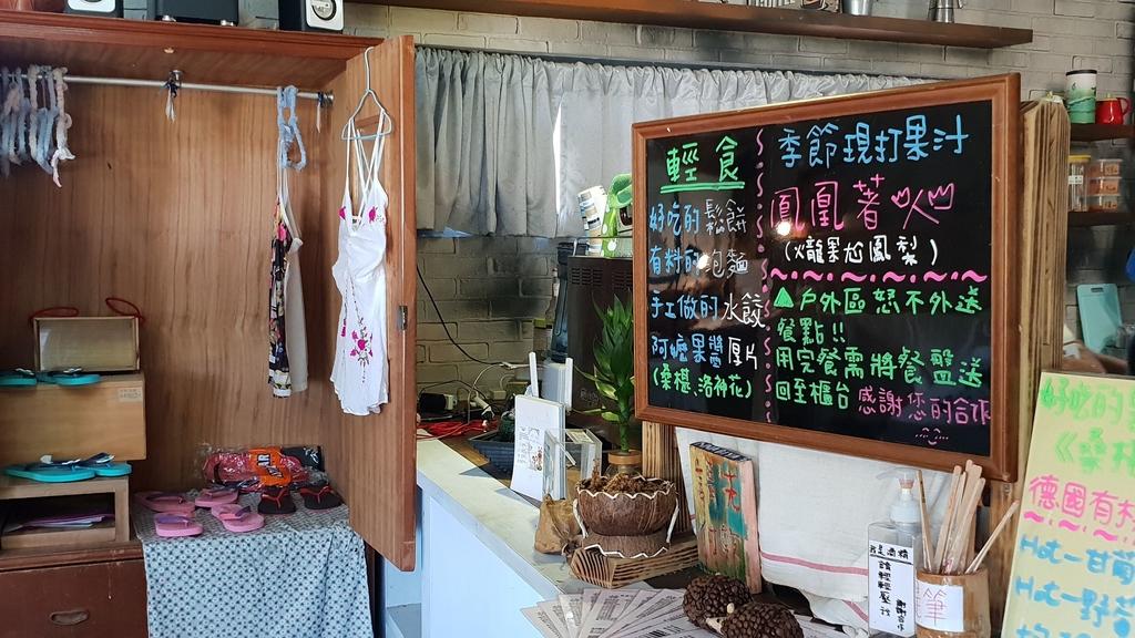 120912.jpg - 【台東.都蘭】恩娜比亞Nnabiya 咖啡館~祕境海景下午茶,神秘家族電影場景