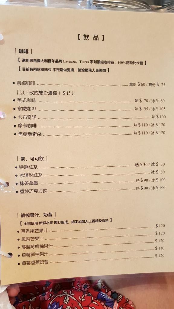 145625.jpg - 【彰化.田尾】A&G La fusione正宗義式餐廳。義式冰淇淋超好吃餐點超棒推薦。對貓咪超友善