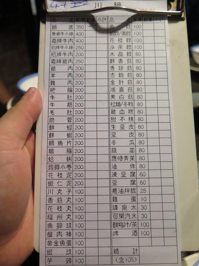 IMG_1673.JPG - 【台北】炭火麻辣火鍋推薦。川鍋魯旦麻辣火鍋。音樂人推薦好店