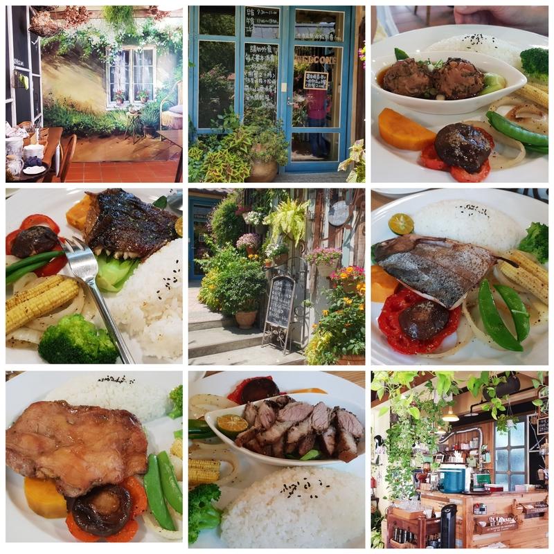 142348.jpg - 【新竹.竹北】花院子早午餐+簡餐+咖啡+鬆餅。愉快的聚餐時光