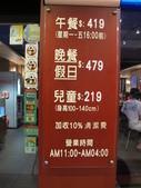 天外天麻辣火鍋『南洋峇里spa會館員工聚餐』:IMG_2738.JPG