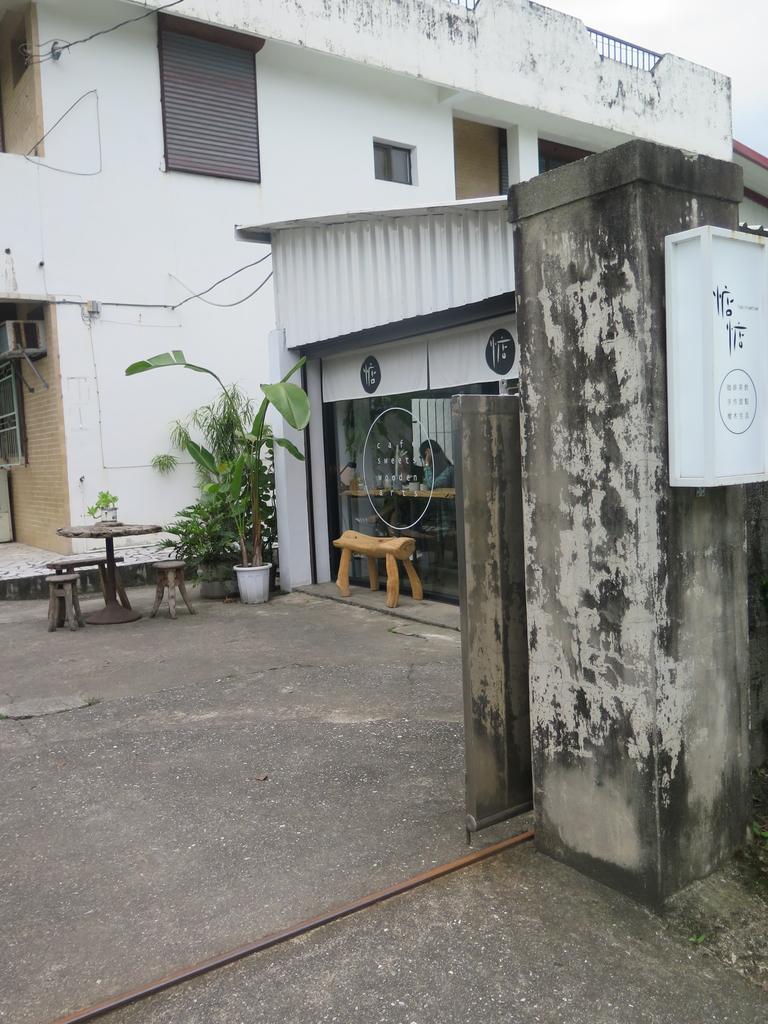 IMG_7821.JPG - 【花蓮】必吃甜點吉安慶修院旁。惦惦甜點推蘋果奶酥蛋糕&檸檬生乳酪蛋糕