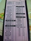 【台南】上海好味道小籠湯包:IMG_0037.JPG