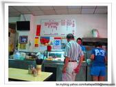 【台北】老艋舺鹹粥。飄香六十年的美味:IMG_4304.JPG