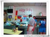 【台北】老艋舺鹹粥。飄香六十年的美味:gwCCa_F2yBIuwtmPH5PyJQ.jpg