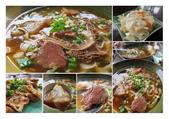 【永和.中和】四號公園美食推薦。幸福湖南家鄉牛肉麵:家鄉湖南牛肉麵.jpg