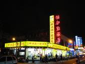 【台南】上海好味道小籠湯包:IMG_0035.JPG