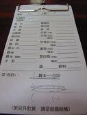 【台北】萬華。周記肉粥:IMG_4278.JPG