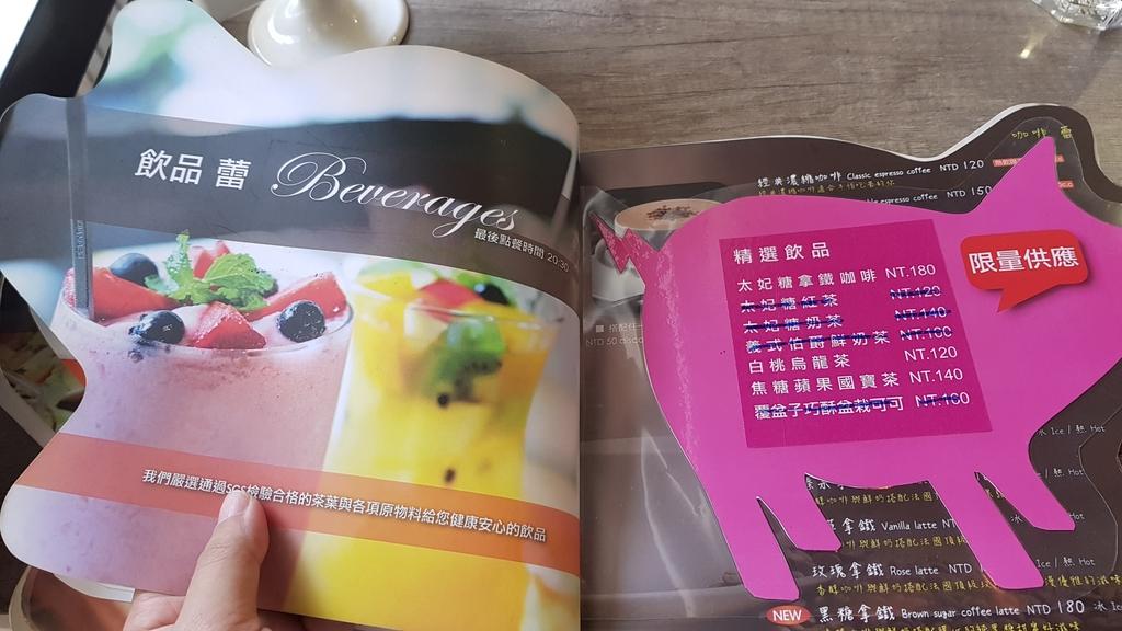 20180712_153741.jpg - 【台北.公館】彼克蕾咖啡義大利麵下午茶專賣店。寵物友善餐廳上牽繩可落地