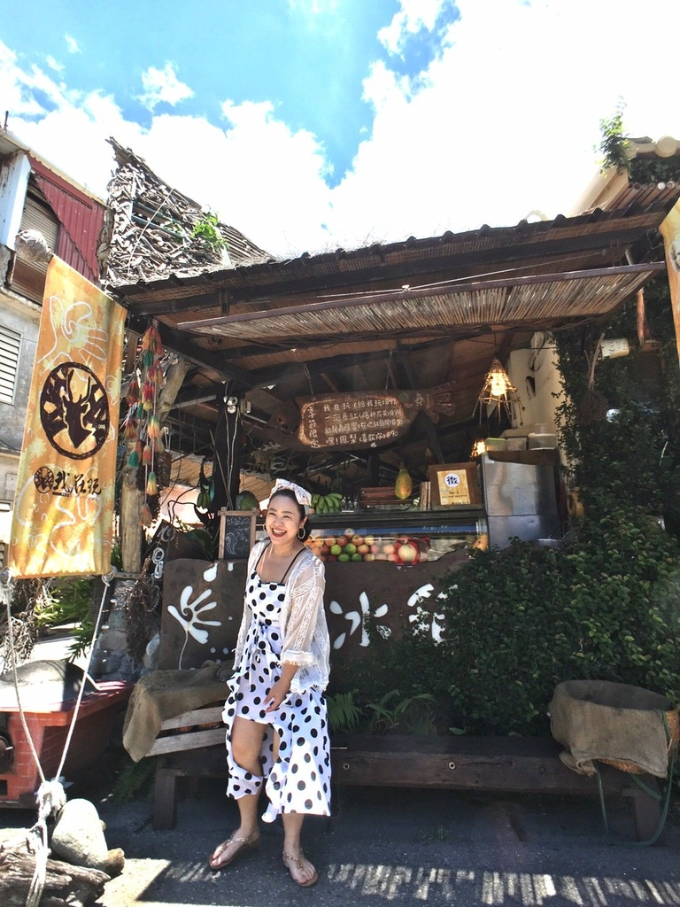 120152.jpg - 【台東.都蘭】全台最美路邊攤。玩冰箱早午餐。記得提早在fb預約才吃的到唷