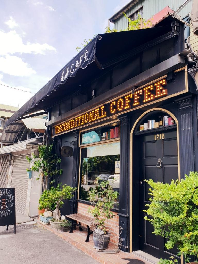 138763.jpg - 【花蓮.市區】下午茶推薦。Unconditonal Caffee無設限咖啡推新鮮水果優格盤&檸咖啡